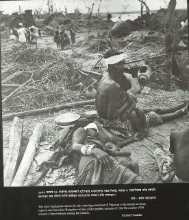 নভেম্বর ১০, ১৯৭০ (এমএমআর জালাল)